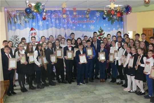 В Чебоксарском районе состоялась церемония награждения 60 обучающихся образовательных учреждений района, которым присуждена премия главы администрации Чебоксарского района