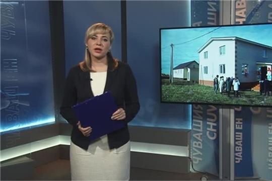 В селе Порецкое многодетная семья Ивановых справила новоселье