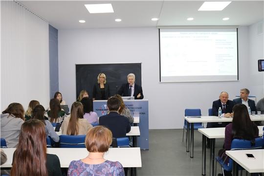 Как достичь успеха в формировании общественных пространств обсудили со студентами Чувашского госуниверситета