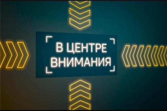 """В центре внимания """"Комфортная среда"""". Выпуск 29.11.2019"""