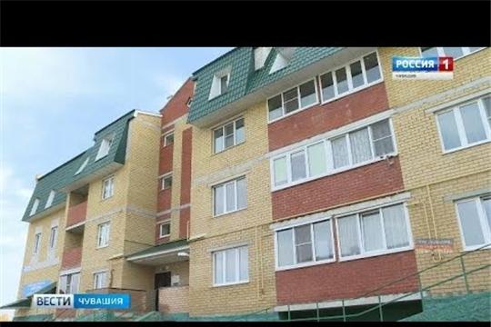 В Чувашии подводят итоги работы по обеспечению социальным жильем