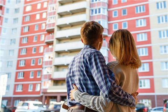 В Чувашии выдали более 11 тысяч ипотечных кредитов