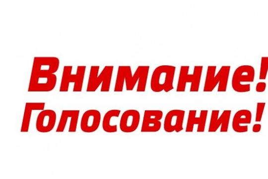 Голосуем за лучших строителей и архитекторов к 100-летию Чувашской автономии