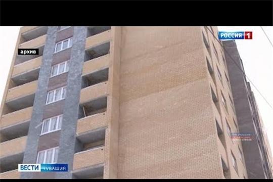 Строительсто двух чебоксарских домов-долгостроев завершат в 2020 году