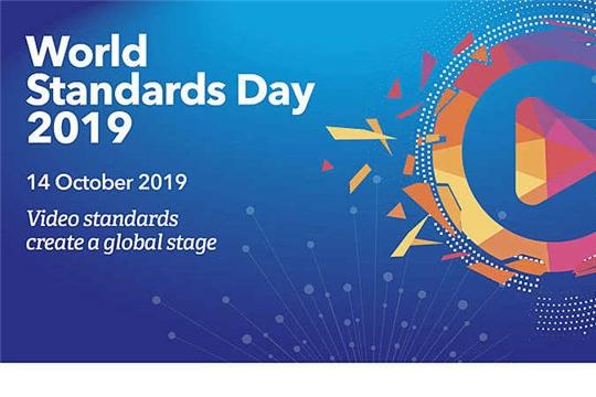 Приветствие МЭК, ИСО, МСЭ к Всемирному дню стандартов