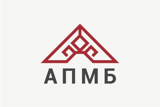 АНО «АПМБ» внедрила мобильное приложение  (личный кабинет) для своих клиентов