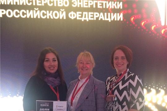 Проект НКТВ о благотворительности Чебоксарской ГЭС занял второе место на Всероссийском конкурсе «МедиаТЭК-2019»
