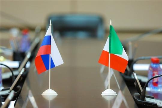 Российско-итальянская рабочая группа