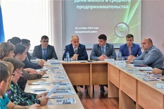 День малого и среднего предпринимательства в Батыревском районе Чувашской Республики