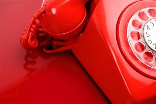 В Управлении Росреестра по Чувашской Республике 10 октября 2019 года пройдет телефонная линия