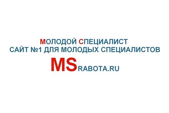 Всероссийский информационно-поисковый портал «Молодой Специалист»