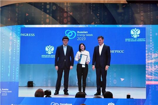 Работа студентки из Чебоксар стала лучшей на Всероссийском конкурсе выпускных квалификационных работ технических вузов ПАО «Россети»