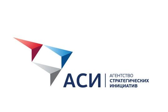 Агентство стратегических инициатив по продвижению новых проектов открыло набор общественных представителей в регионах