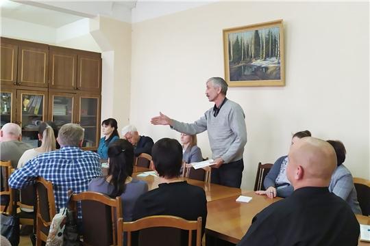 Вопросы охраны и оплаты труда обсудили на заседании профкома ПАО «Химпром»