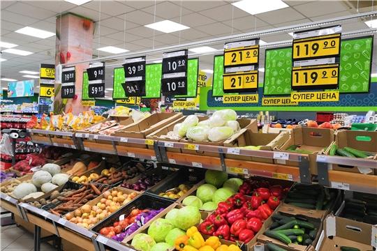 Специалисты Минэкономразвития Чувашии провели мониторинг цен на плодоовощную и хлебобулочную продукцию
