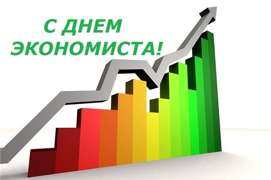 Поздравление министра Павла Иванова с Днем экономиста