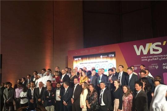 Руководитель Республиканского бизнес-инкубатора принял участие во Всемирном саммите бизнес-инкубаторов