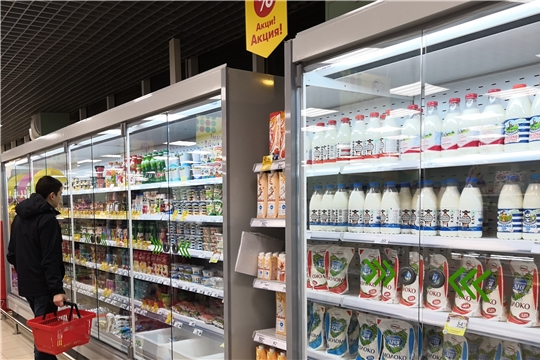 Специалисты Минэкономразвития Чувашии провели очередной мониторинг цен на молочную продукцию