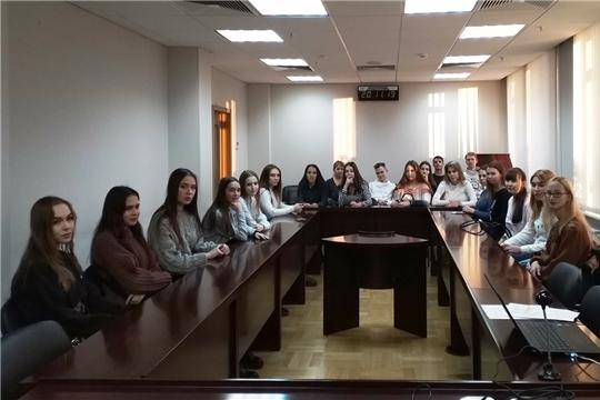 Всероссийский день правовой помощи детям в Минэкономразвития Чувашии