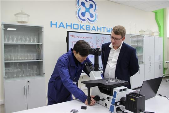 ПАО «Химпром» принял участие в открытии Кванториума