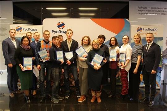 Представители СМИ и блогосферы Чувашии стали призерами конкурса РусГидро «Энергия воды»