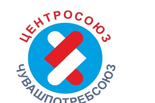 Чувашпотребсоюз – лидер потребительской кооперации России