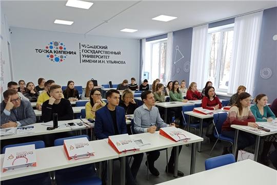 Со 2 по 6 декабря в Чебоксарах прошел тренинг «Школа предпринимательства»