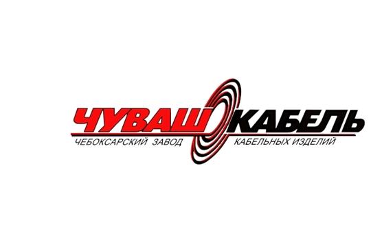 Поздравление министра Павла Иванова с 58-летием АО «Завод «Чувашкабель»