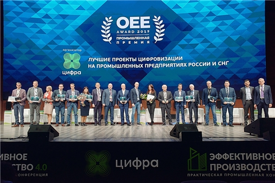 Проект «Хевел» стал финалистом премии  «Эффективное производство/ OEE Award»