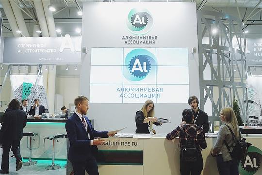 Состоятся: форум «Алюминий в архитектуре и строительстве» и форум индустрии архитектурного стекла