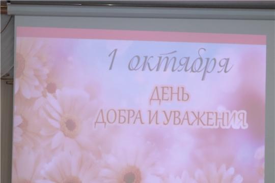 В Алатырской детской школе искусств состоялся концерт, посвящённый Международному дню пожилых людей