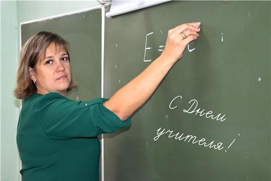 Авторитет учителя остаётся незыблемым во все времена