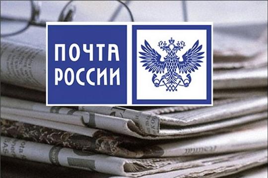 До 40% сэкономят клиенты Почты России, оформив подписку со скидкой в октябре