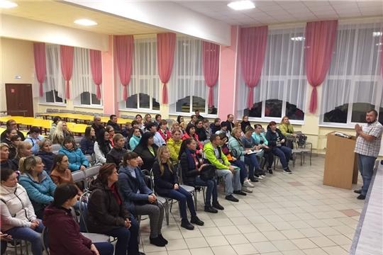 10 октября в рамках проекта «Школа для родителей» психолог Дмитрий Лепёшкин приглашает алатырцев на встречу