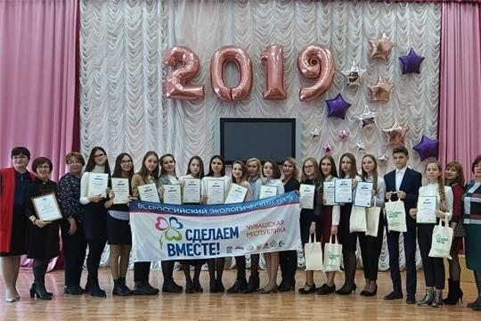 Алатырцы – победители Всероссийских конкурсов