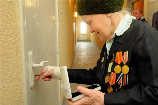 г. Алатырь: ветераны Великой Отечественной войны, участники боевых действий улучшают свои жилищные условия