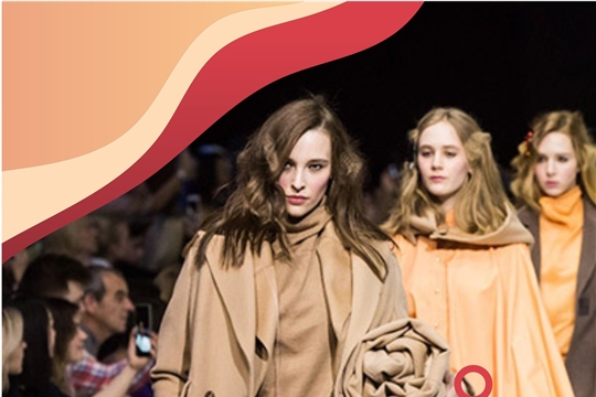 Алатырцев приглашают принять участие в республиканском фестивале моды и красоты