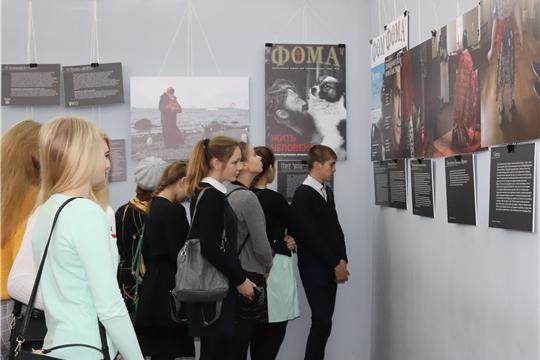 Фотовыставка «Верующие», организованная журналом «Фома», радио «Вера» и телеканалом «Спас» в Алатыре