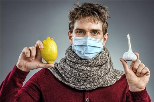 Оберегайте себя от заболевания гриппом