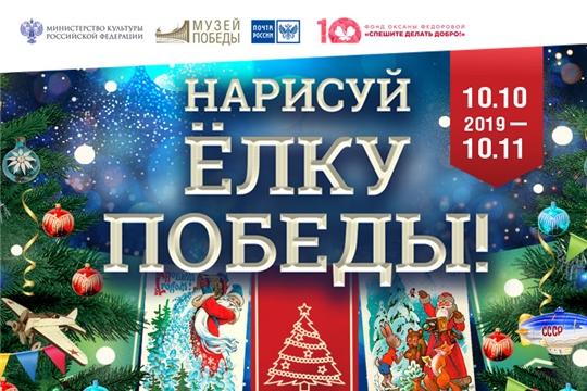 Почта России превратит детские рисунки в новогодние открытки