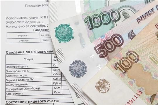 Жителям Алатыря предоставляется субсидия на оплату жилого помещения и коммунальных услуг