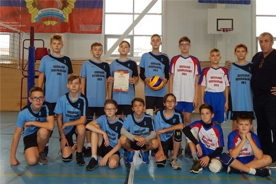 Школьники из Алатыря – победители республиканских соревнований по волейболу