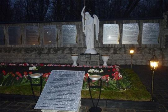 В Алатыре пройдут мероприятия, посвящённые Дню памяти жертв политических репрессий
