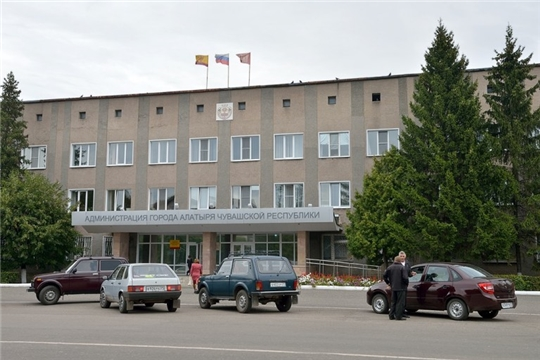 Администрация города Алатыря сообщает...