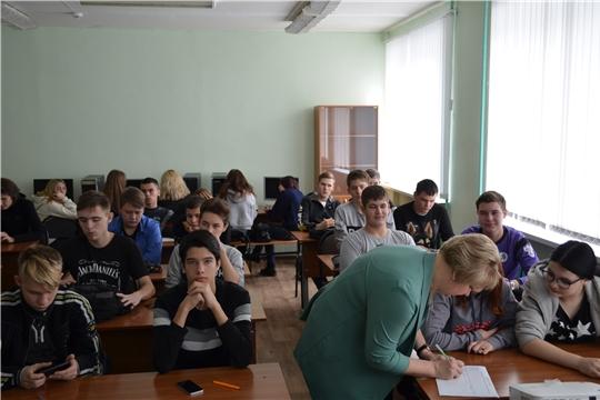 Алатырцы поддержали просветительскую акцию «Большой этнографический диктант»