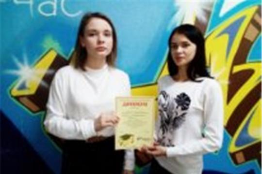 Студенческое научное общество Алатырского технологического колледжа – призёр республиканского конкурса
