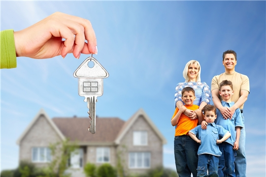 Расширено действие программы «Семейная ипотека»