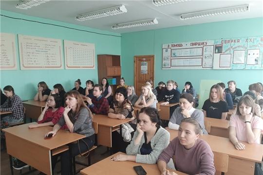 Со студентами Алатырского технологического колледжа побеседовали руководители ведущих предприятий республики