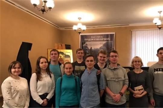 Студенты Алатырского филиала ЧГУ узнали много нового об Алатырском Свято-Троицком мужском монастыре