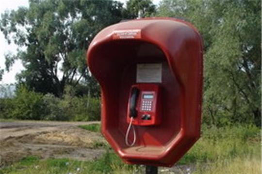 Звонить с таксофонов на российские номера можно бесплатно